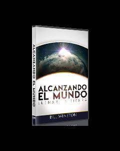 ALCANZANDO EL MUNDO